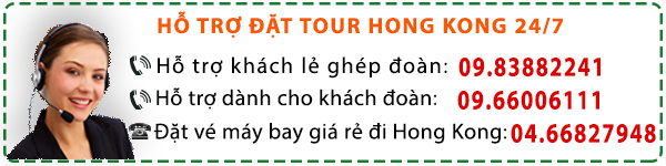 tour-ha-noi-hang-kong-gia-re
