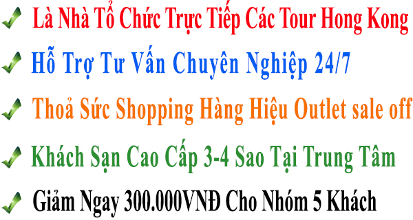 tua-ha-noi-hong-kong-shpping-4-ngay