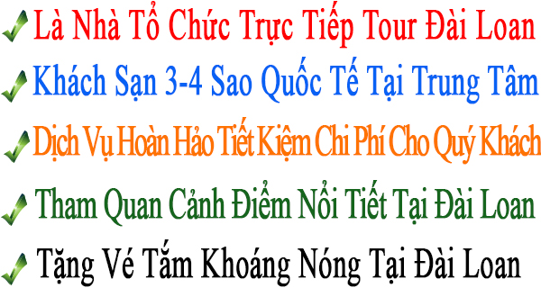 du-lich-dai-loan-gia-re-tu-ha-noi