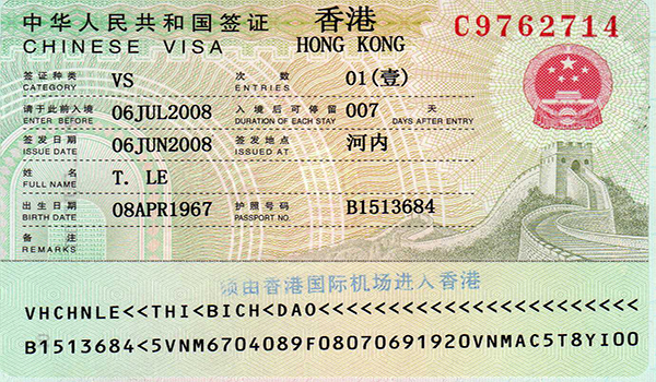 visa-hong-kong-tour