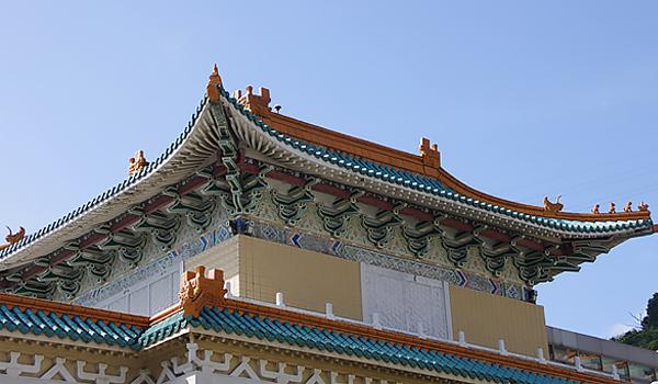 cung-dien-bao-tang-quoc-gia-dai-loan