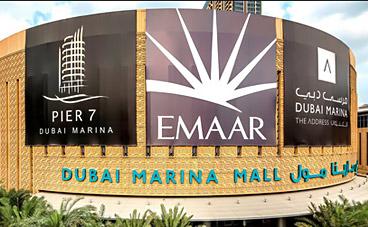 trung-tam-thuong-mai-dubai-marina-mall