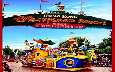 du-lich-hongkong-ha-noi-disneyland-dai-nhi-son-4-ngay