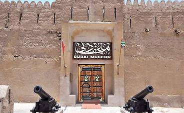bao-tang-dubai-museum