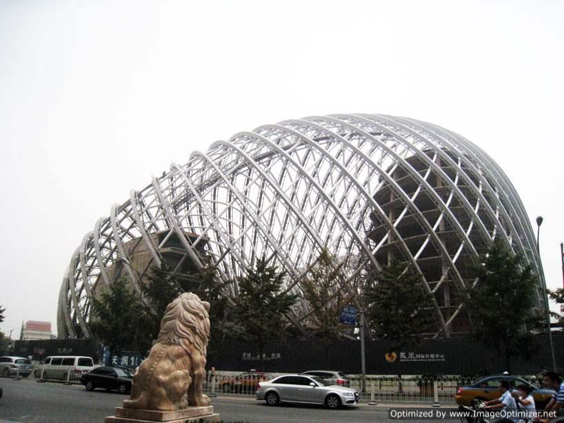 kiến trúc Trung Quốc